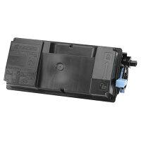 LS-4200DN/4300DN用トナー(A4(ISO/IEC19752標準原稿)約25000ページ印字可能)