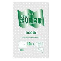 Nポリ風呂敷900透明水玉(500枚)