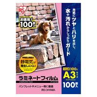 ★まとめ買い★アイリスオ-ヤマラミネートフィルム100ミクロンA3LFT-A3100×5個