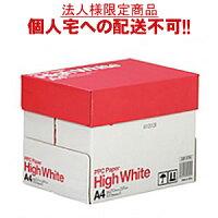 PPCPAPERHighWhiteA4500枚×5冊/箱