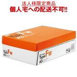 【送料無料】【A3サイズ】PPC Paper Type FW A3 1箱(1500枚:500枚×3冊)【法人(会社・企業)様限定】【イージャパンモール】