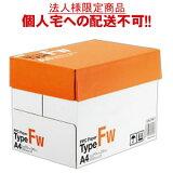 【送料無料】【A4サイズ】PPC Paper Type FW A4 1箱(2500枚:500枚x5冊)【法人(会社・企業)様限定】【イージャパンモール】