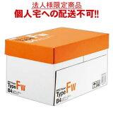 【送料無料】【B4サイズ】PPC Paper Type FW B4 1箱(2500枚:500枚×5冊)【法人(会社・企業)様限定】【イージャパンモール】