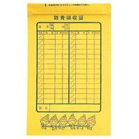 (株)サクラクレパス雑費袋(50枚入)