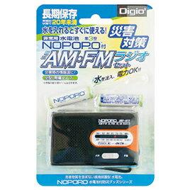 ナカバヤシ(株) 水電池 AM−FMラジオセット