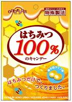 ★まとめ買い★扇雀飴本舗はちみつ100%のキャンデー×8個