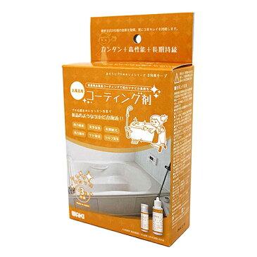和気産業株式会社 お風呂用コーティング剤  CTG004CTG004 【ホームセンター・DIY館】