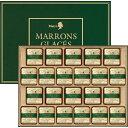 【送料無料】メリー マロングラッセ MG−G【代引不可】【ギフト館】