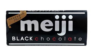 【キャッシュレス5%還元】明治 ブラックチョコレート 50g【イージャパンモール】
