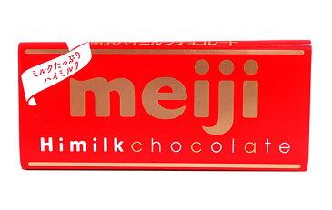 【キャッシュレス5%還元】明治 ハイミルクチョコレート 50g【イージャパンモール】