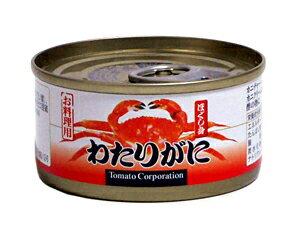 トマトC わたりがに 60g (カニ缶)【イージャパンモール】
