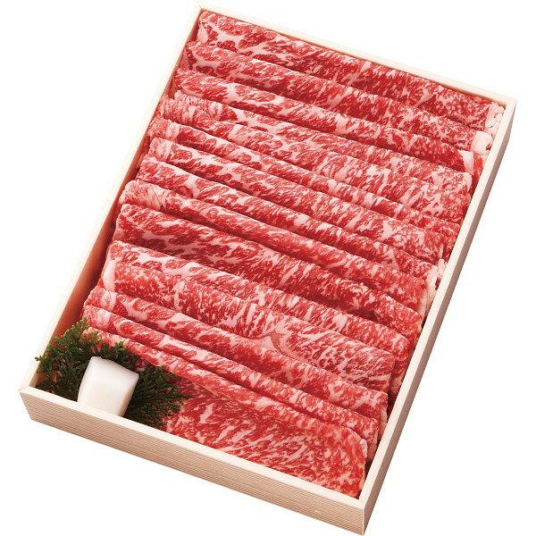 【送料無料】仙台黒毛和牛 ロースすき焼き用 8043【代引不可】【ギフト館】