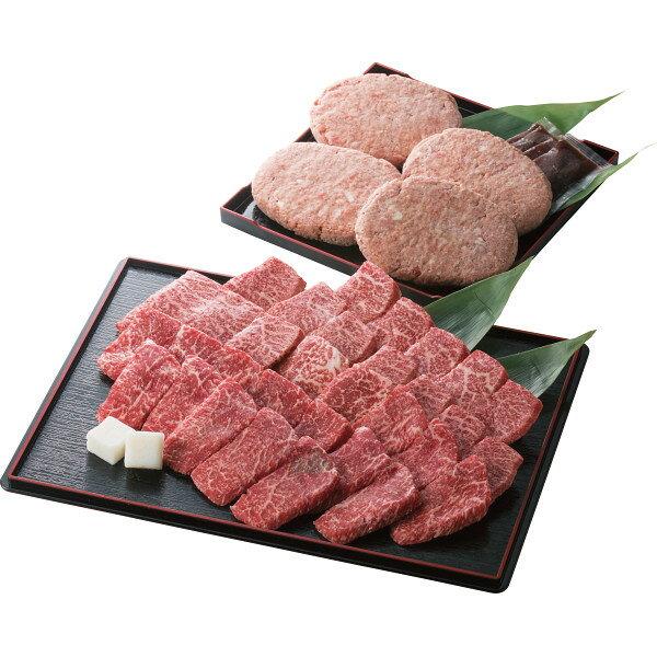 【送料無料】小形牧場牛 焼肉用&生ハンバーグセット【代引不可】【ギフト館】
