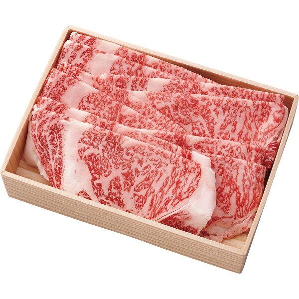 【送料無料】黒毛和牛「和王」 ロースすき焼き用600g【代引不可】【ギフト館】