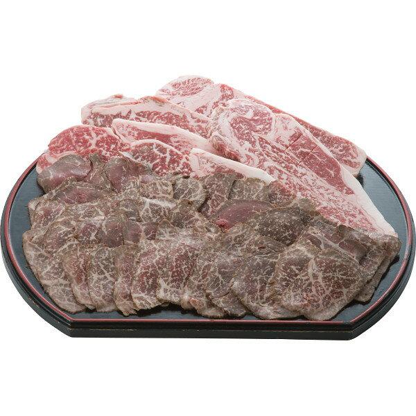 【送料無料】国産 黒毛和牛サーロインステーキ&グリルドビーフ GD-M-16-17【代引不可】【ギフト館】