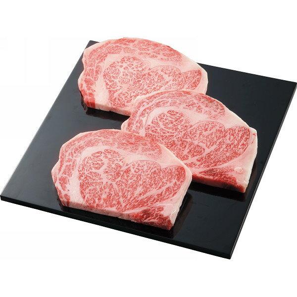 【送料無料】佐賀県産黒毛和牛 ロースステーキ用(3枚)【代引不可】【ギフト館】