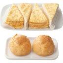 【送料無料】北海道ミルクレープ4個&シュークリーム2個セット【代引不可】【ギフト館】