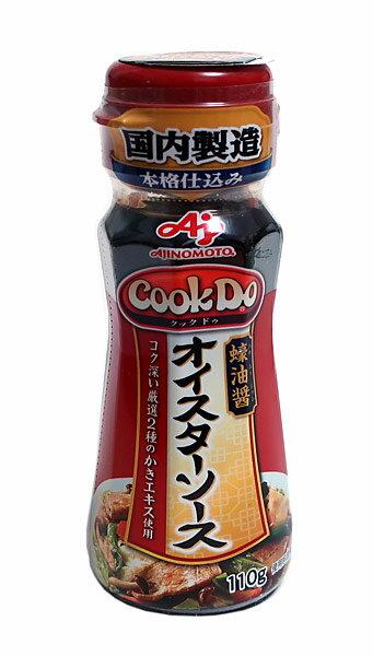 味の素『Cook Do オイスターソース』