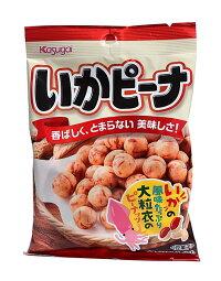 ★まとめ買い★春日井製菓Sいかピーナ×12個