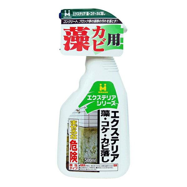 屋外の洗浄 エクステリア・藻、コケ、カビ落し【ホームセンター・DIY館】