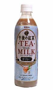【送料無料】★まとめ買い★ キリン午後の紅茶 ティーウィズミルク 500mlペット ×24個【イージャパンモール】