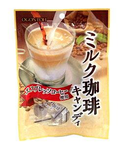 【送料無料】★まとめ買い★ 黄金糖 ミルク珈琲キャンディ 62g ×10個【イージャパンモール】