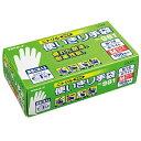 エステー ニトリル使いきり手袋 粉付 M ホワイト 1箱(100枚)