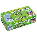 エステー ニトリル使いきり手袋 粉付 M ブルー 1セット(300枚:100枚×3箱)