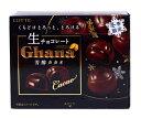 ロッテ ガーナ生チョコレート 芳醇カカオ 64g【イージャパンモール】