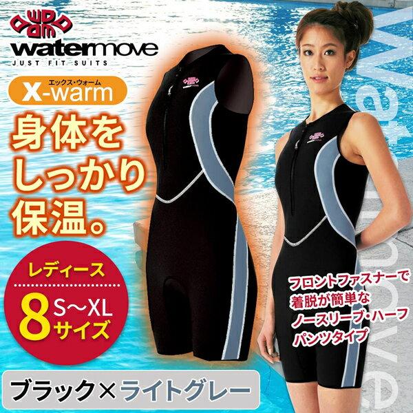 watermoveウォータームーブ保温水着あったか水着レディース女性用ショートウォーマーブラック×ライトグレーWMS−34210