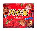 ★まとめ買い★ ロッテ パイの実 甘熟いちご 69g ×10個【イージャパンモール】