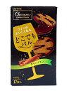 ロッテ チョココプレミアム 香るシナモン 17枚【イージャパンモール】