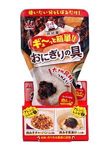 井村屋 おにぎりの具 肉みそ味 75g【イージャパンモール】