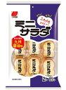 ★まとめ買い★ 三幸製菓 ミニサラダ九州醤油味 ×16個【イージャパンモール】