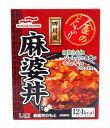 イージャパンアンドカンパニーズで買える「マルハ 金のどんぶり四川風麻婆丼180g【イージャパンモール】」の画像です。価格は117円になります。