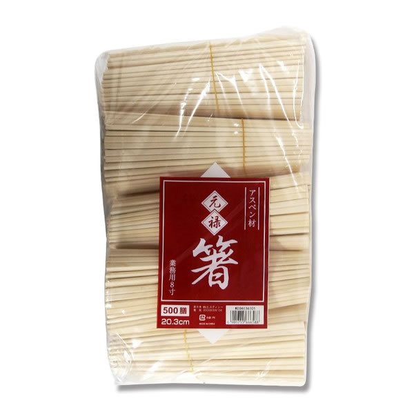 アスペン元禄箸 裸 500膳 (10袋)