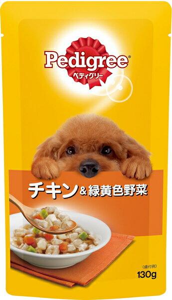 ★まとめ買い★ ペディグリー 成犬用 チキン&緑黄色野菜 130g ×50個【イージャパンモール】