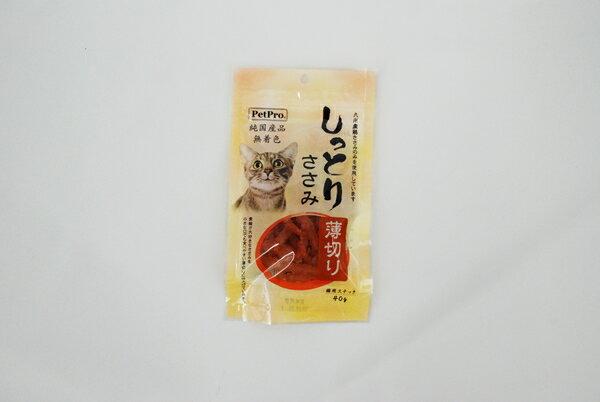 ★まとめ買い★ ペットプロ 純国産しっとりささみ薄切り 40g ×80個【イージャパンモール】
