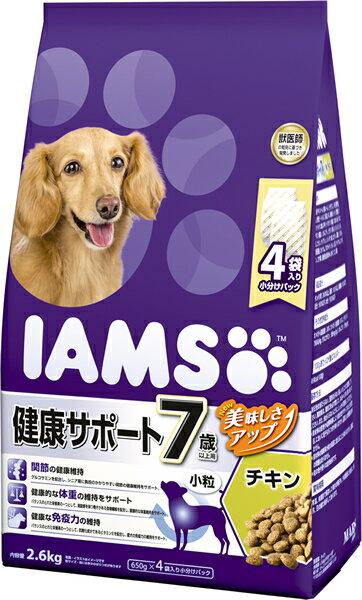 アイムス 7歳以上用 健康サポート チキン 小粒 2.6kg【イージャパンモール】