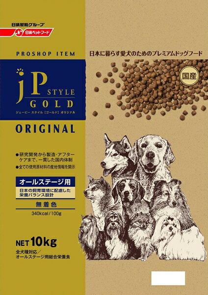 ジェーピースタイル ゴールド オリジナル 10kg【イージャパンモール】