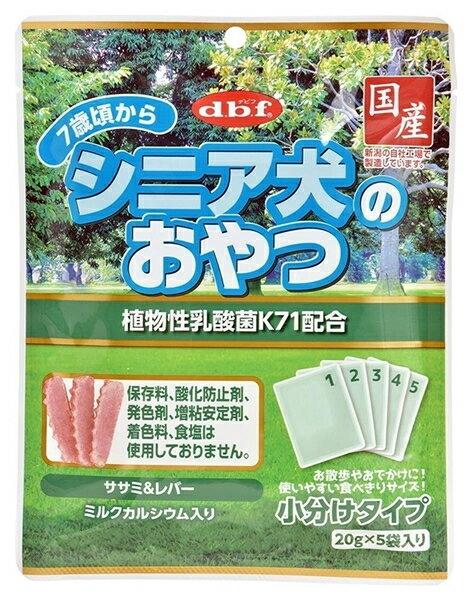d.b.f シニア犬のおやつ 植物性乳酸菌K71配合 100g【イージャパンモール】