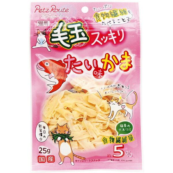 毛玉スッキリ たい味かま 25g【イージャパンモール】
