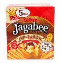 【送料無料】★まとめ買い★カルビー Jagabeeバターしょうゆ味 80g ×12個【イージャパンモール】