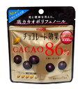 イージャパンアンドカンパニーズで買える「明治 チョコレート効果カカオ86%パウチ 37g【イージャパンモール】」の画像です。価格は178円になります。