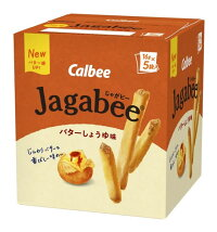 ★まとめ買い★カルビージャガビーバターしょうゆ味×12個