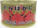 【送料無料】ストー缶詰(株) たらばがに脚肉詰(脚肉100%...