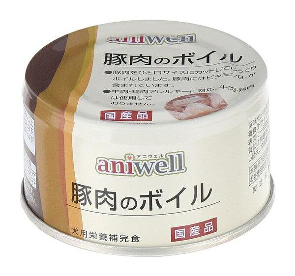aniwell 豚肉のボイル 85g【イージャパンモール】