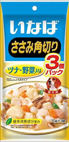 いなば ささみ角切り ツナ・野菜入り 70g×3袋 QDR-112【イージャパンモール】