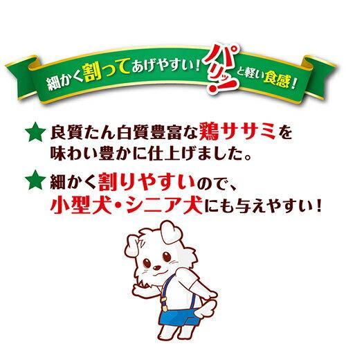 ササミクリスピー 40枚入(20枚×2袋)【イージャパンモール】