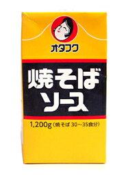★まとめ買い★ オタフク 焼きそばソース 紙P 1.2Kg ×15個【イージャパンモール】